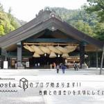 20100222