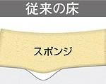 clean_img_13[1]