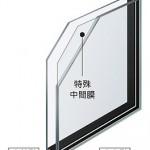 glass_img_08[1]